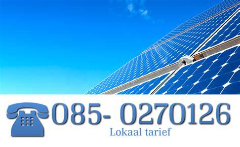 btw teruggave zonnepanelen zzp btw terug vragen aanschaf zonnepanelen zo doe je dat