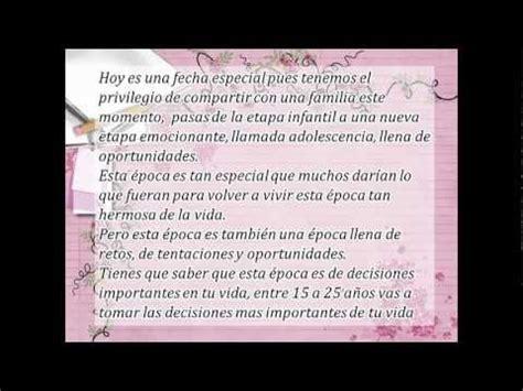 carta de una madre a una hija quinceaera bendiciones para la linda quincea 241 era avi youtube