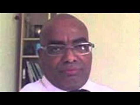 Dr Biru reyot show with d r tilaye tadesse on ebs