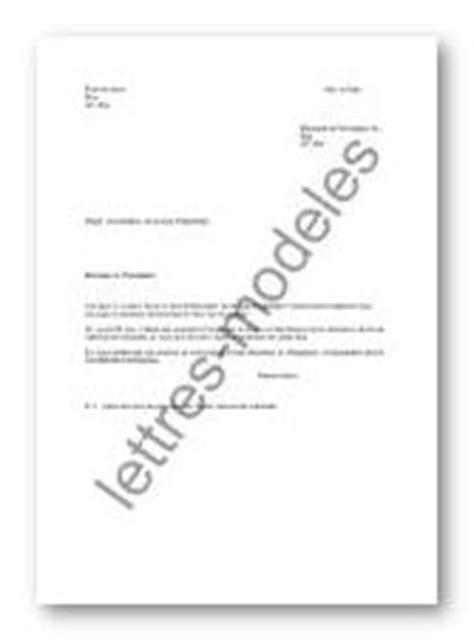 Demande De Dégrevement Taxe Habitation Lettre Type Mod 232 Le Et Exemple De Lettres Type Exon 233 Ration De La Taxe D Habitation