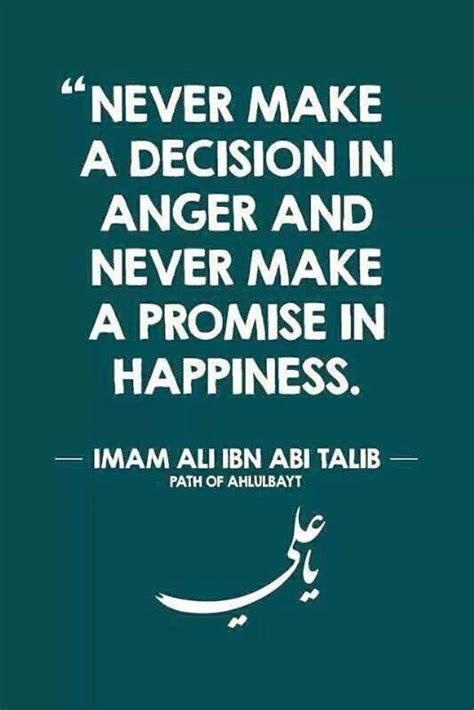 Kdiali Bin Abi Talib ali ibn abi talib quotes quotesgram