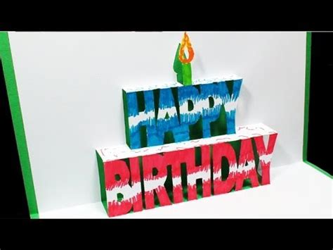 3d birthday cake card template how to make a birthday pop up card free template