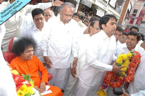 Greeting Card Sai Jumpa Bali Edition ratotsavam in prasanthi nilayam