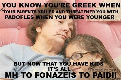 Funny Greek Memes - so what s it really like growing up greek in america videos protothemanews com