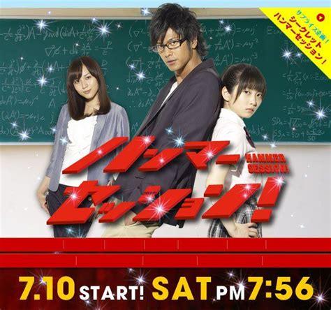 Anime Romance Live Action Sub Indo 135 Best Dorama Images On Pinterest Movies Takeru Sato