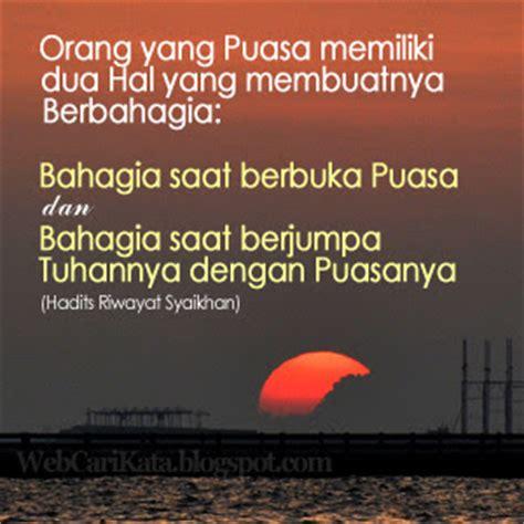kata mutiara islami terbaru ramadhan 1434 h 2013 m cari kata kata mutiara
