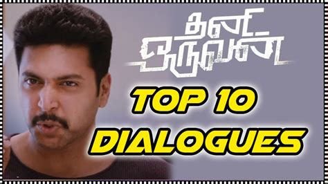 download free mp3 from thani oruvan thani oruvan dialogue download movies