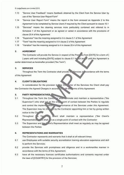 doc 878995 service agreement form bizdoska com