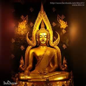 ภาษาอ งกฤษในช ว ตประจำว น เก ยวก บ buddhist holy day ว นพระ