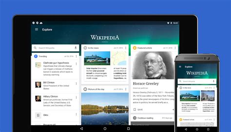 mobile app wiki mobile applications android sur play