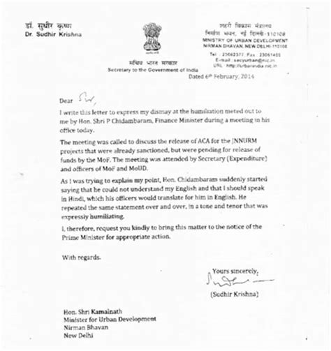 Complaint Letter To Jeep Top Bureaucrat Says P Chidambaram Humiliated Him Read His