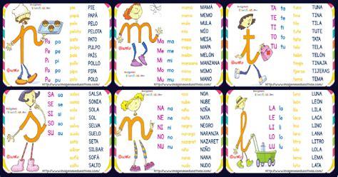 imagenes educativas trabadas fichas de lectura letrilandia imagenes educativas