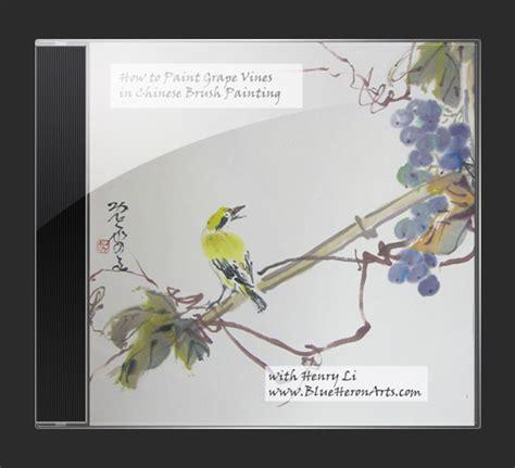 best watercolor tutorial dvd dvd grape vines chinese watercolor painting tutorial