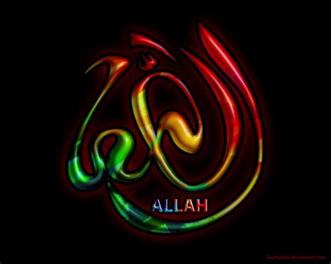 Kaligrafi Allah Muhammad 5 kaligrafi arab lafadz allah