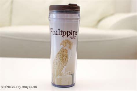 Starbucks Tumbler Philippines Bacolod philippines starbucks city mugs