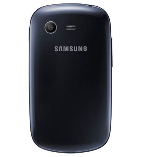 Samsung S5282 Galaxy samsung galaxy s5282 mobile phone price in india specifications