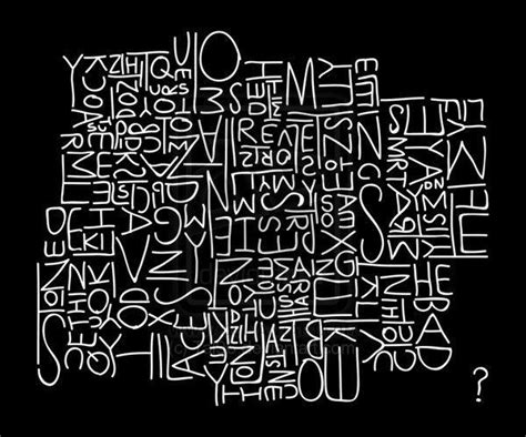 Jumbled Up Letters Illusion