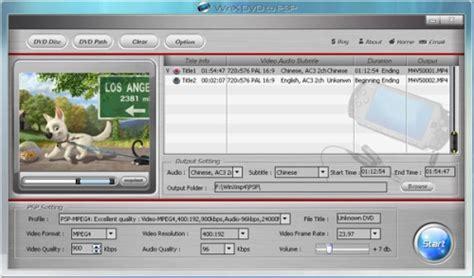 dvd format konvertieren dvd in das psp format konvertieren gif bilder de blog