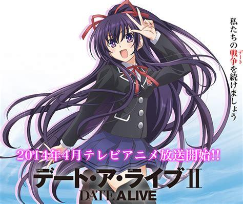 l anime date a live saison 2 dat 233 au japon