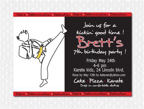 printable karate invitation printable diy custom martial arts karate taekwondo party