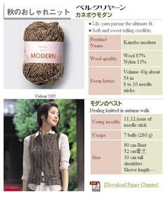 japanese pattern translation 1000 images about crochet translations on pinterest