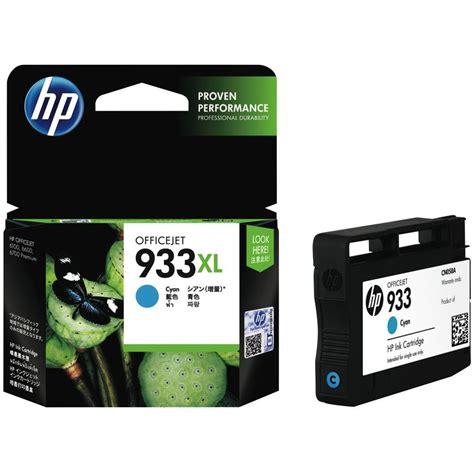 Hp 933xl Original Hp 933xl High Yield Cyan Original Ink Cartridge Cn054aa