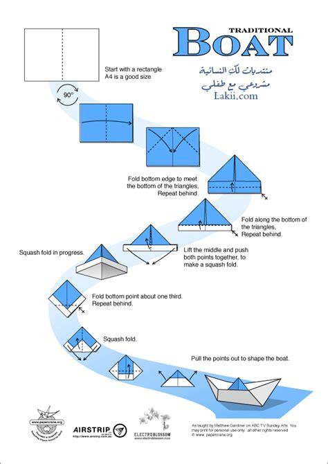 Folding Paper Boats That Float - 3