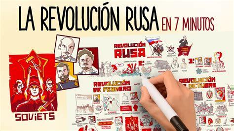 la revolucin rusa la revoluci 243 n rusa en 7 minutos youtube