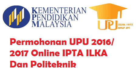permohonan kemasukan ke ipta bagi sesi akademik 20162017 bagi lepasan borang permohonan upu online ua ilka dan politeknik