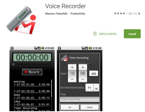 voice recorder app android top 10 free voice recorder apps for android andy tips