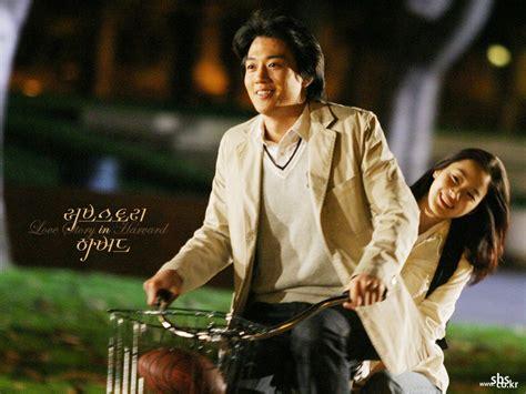 film love story in harvard pin story in font by crazyfun34 vabir movie poster