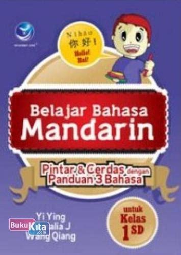 Buku Pelajaran Mandarin bukukita belajar bahasa mandarin pintar dan cerdas