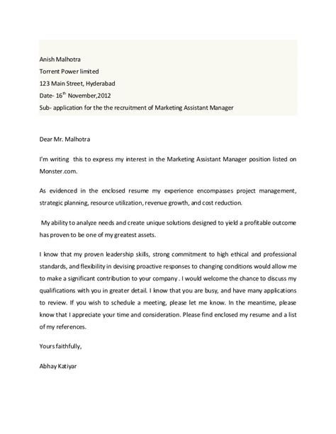 Cover Letter Exles Qualifications Application Letter Sle Cover Letter Sle Qualifications
