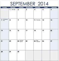 template calendar 2014 2014 vertical monthly calendar template