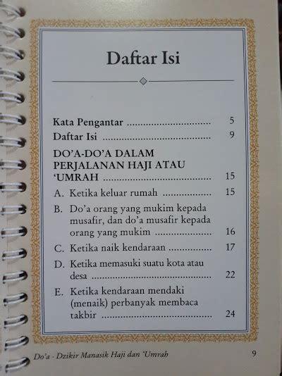 Buku Al Ikhlas Pintu Hidayahku buku doa dan dzikir manasik haji dan umrah toko muslim title