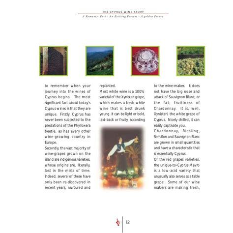 a haircut story cyprus cyprus wine story