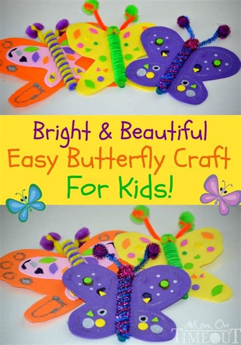 bright and beautiful butterfly craft mom on timeout