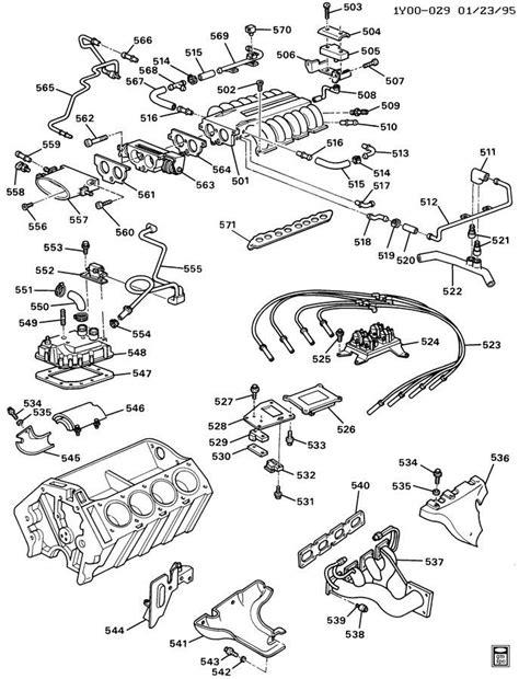 1990-1995 Chevy Corvette ZR1 LT5 Air Horn To Throttle Body