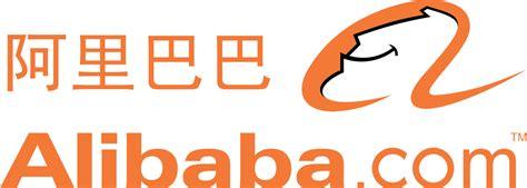 alibaba wiki alibaba com wikipedia