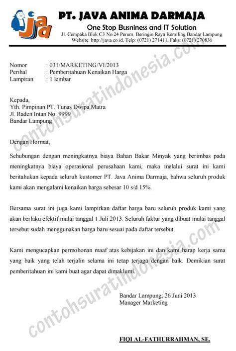 Contoh Surat Lamaran Kerja Kemdikbud 2014 by Surat Pemberitahuan Contoh Surat Indonesia
