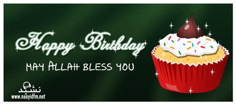 Wishing A Muslim Happy Birthday Ana Muslim Birthday Cake Ideas And Designs