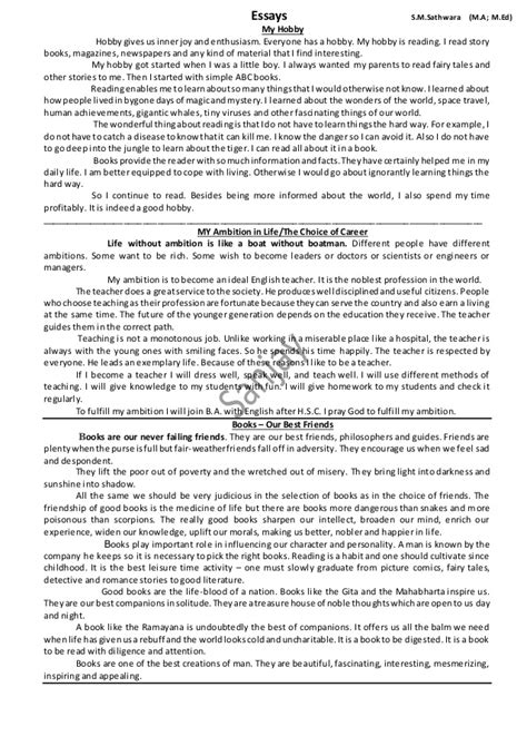 Patriotic Essay by Essay Patriotism India