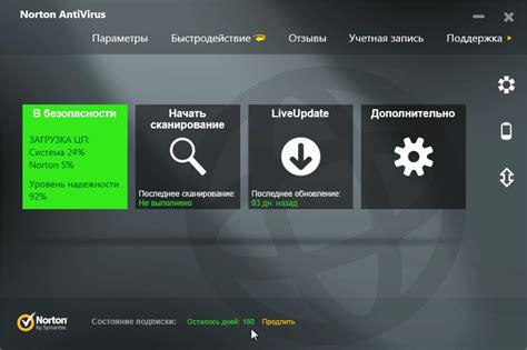 trial resetter norton 2014 скачать norton antivirus 2014 21 4 0 13 ключ бесплатно