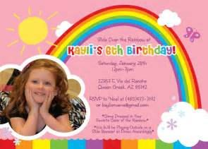 quotes birthday invitation cards quotes for birthday invitations quotesgram