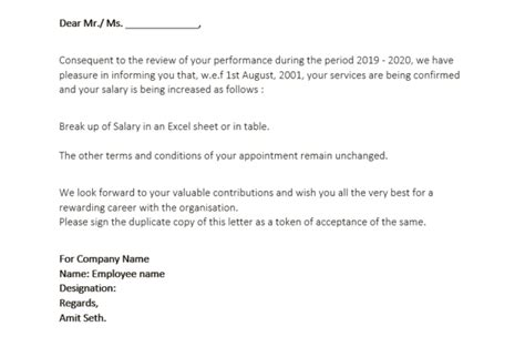 template letter maternity leave employer new salary increase letter