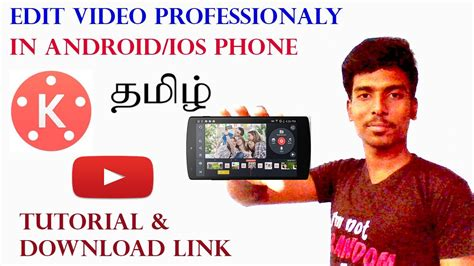 android tutorial in tamil edit videos on android ios with kinemaster full version