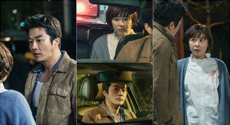 kwon  woo  choi gang hee  images  kbs
