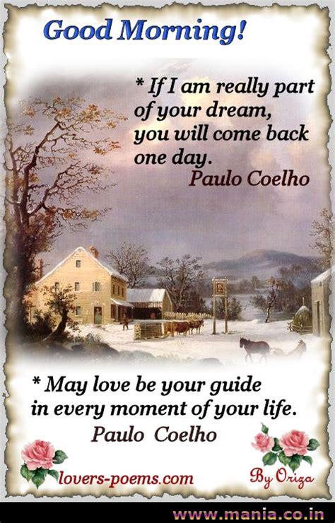 good morning     part   dream