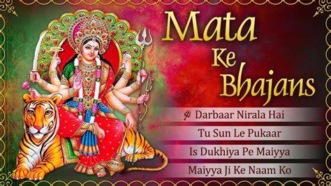 download mp3 bhajans from youtube mata ke bhajans jai mata di songs bhajan hindi