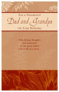 a loving dad and grandpa greeting card happy birthday